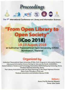 Innovative Library Services for Net Generation Students - Widya